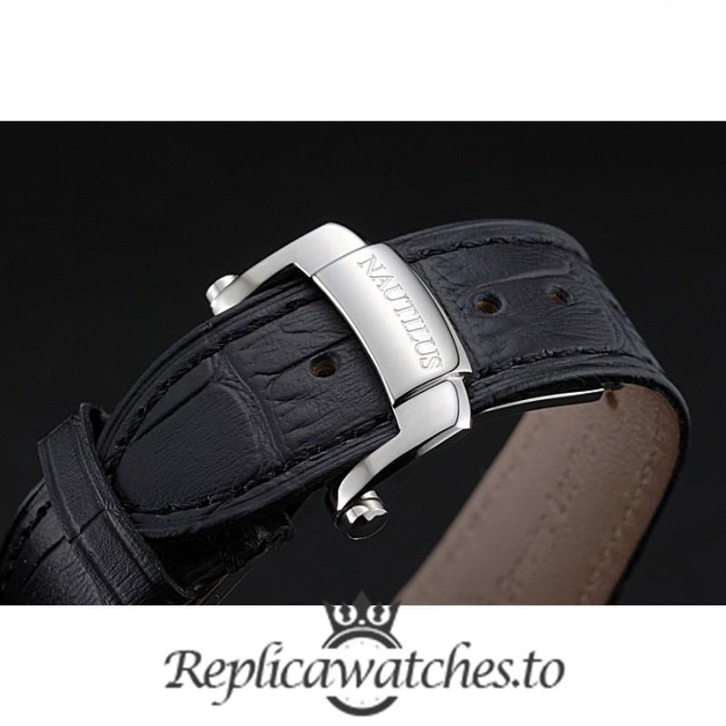 Patek Philippe Nautilus Replica White Dial 59MM